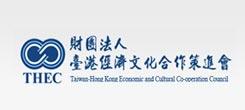 財團法人臺灣經濟文化合作策進會